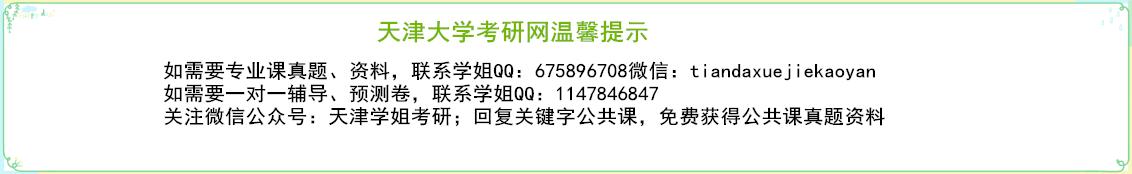QQ截图20181106151529.png